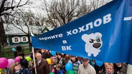 В Госдуме отреагировали на запрет ВКонтакте