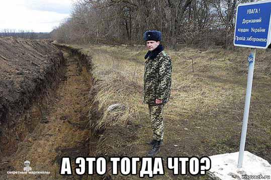 Украина дурдом