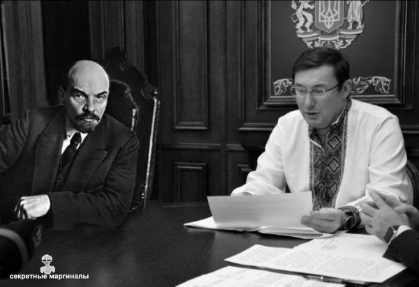 Украина против Сталина