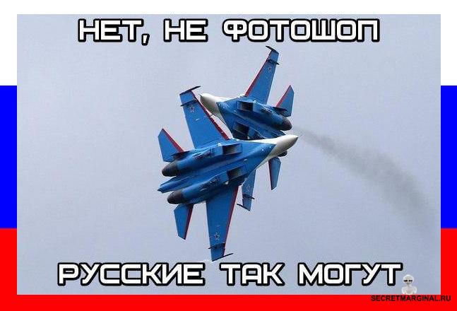 Демотиваторы секретные маргиналы Русские так могут