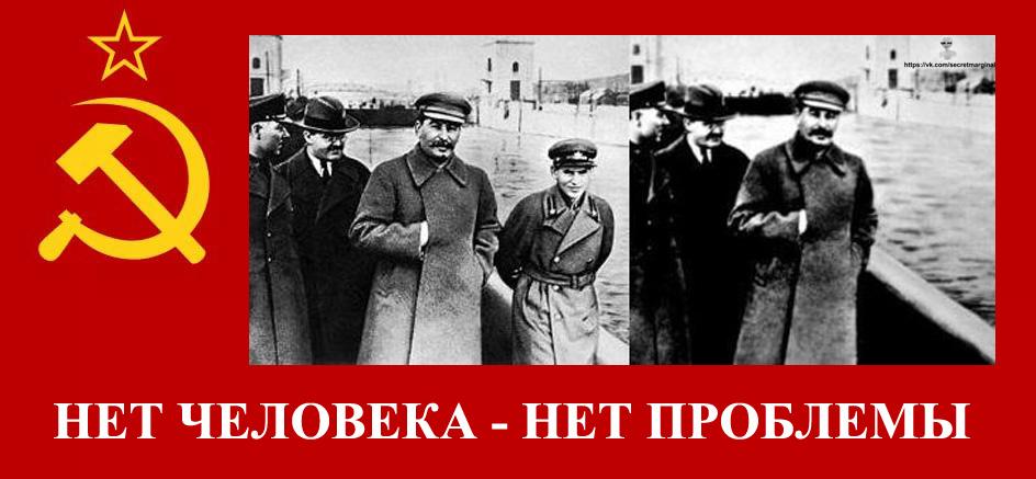 Демотиваторы секретные маргиналы Крым