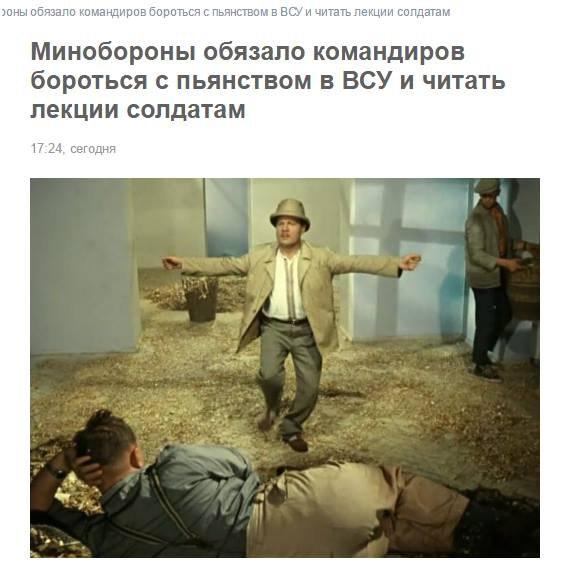 ВСУ Украина