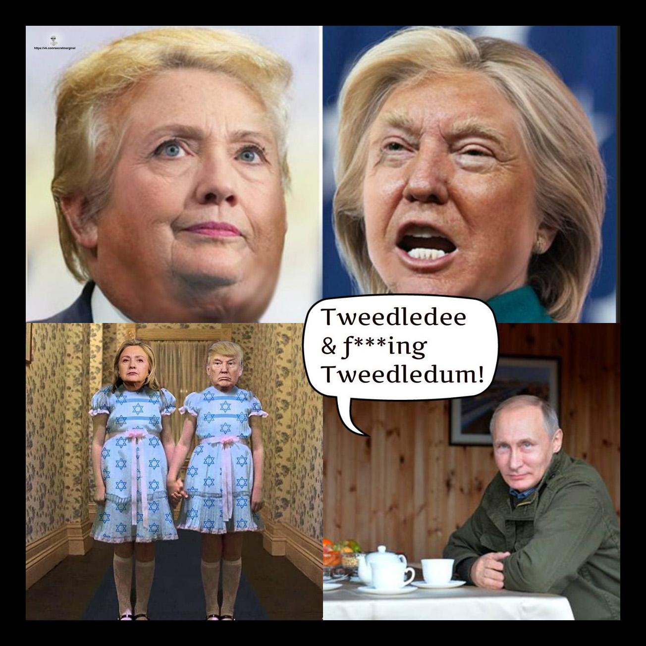 Демотиваторы секретные маргиналы Трамп