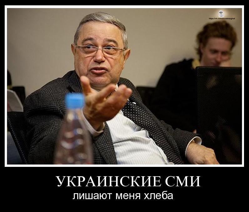 Демотиваторы секретные маргиналы Петросян