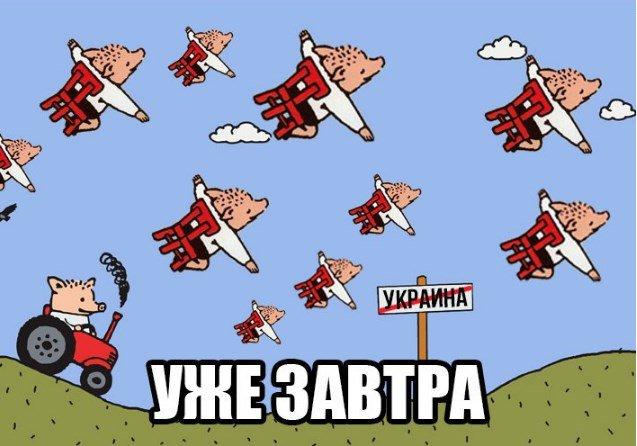 Украина страна 404