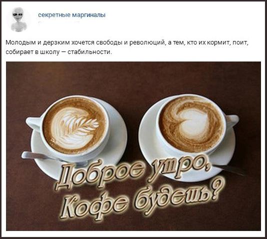 Анекдот про Навального