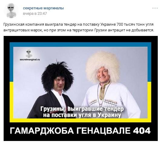 Порошенко олигарх страны 404