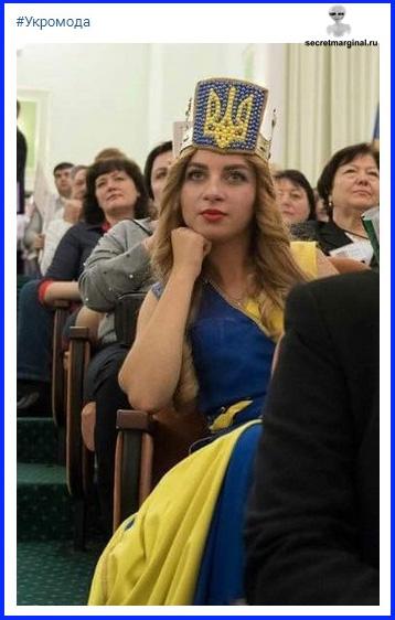 юмор секретные маргиналы Украина