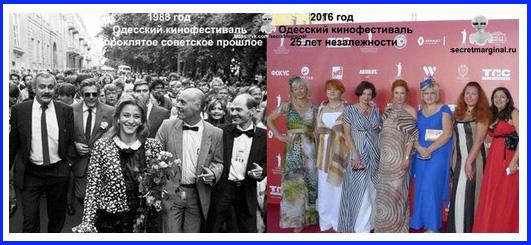 юмор секретные маргиналы Одесса кинофестиваль