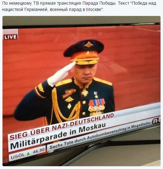 ВОВ парад победы 2017