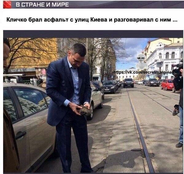 Перлы Кличко