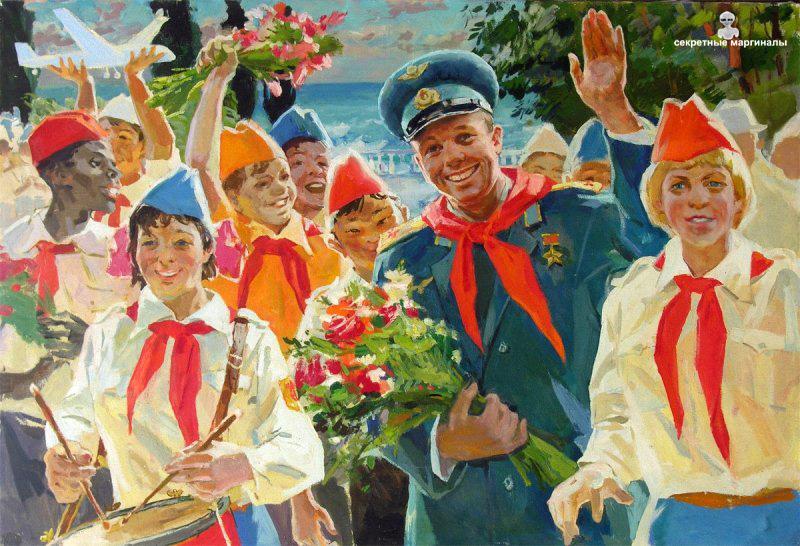 В.П. Овчаров «Гагарин и пионеры».