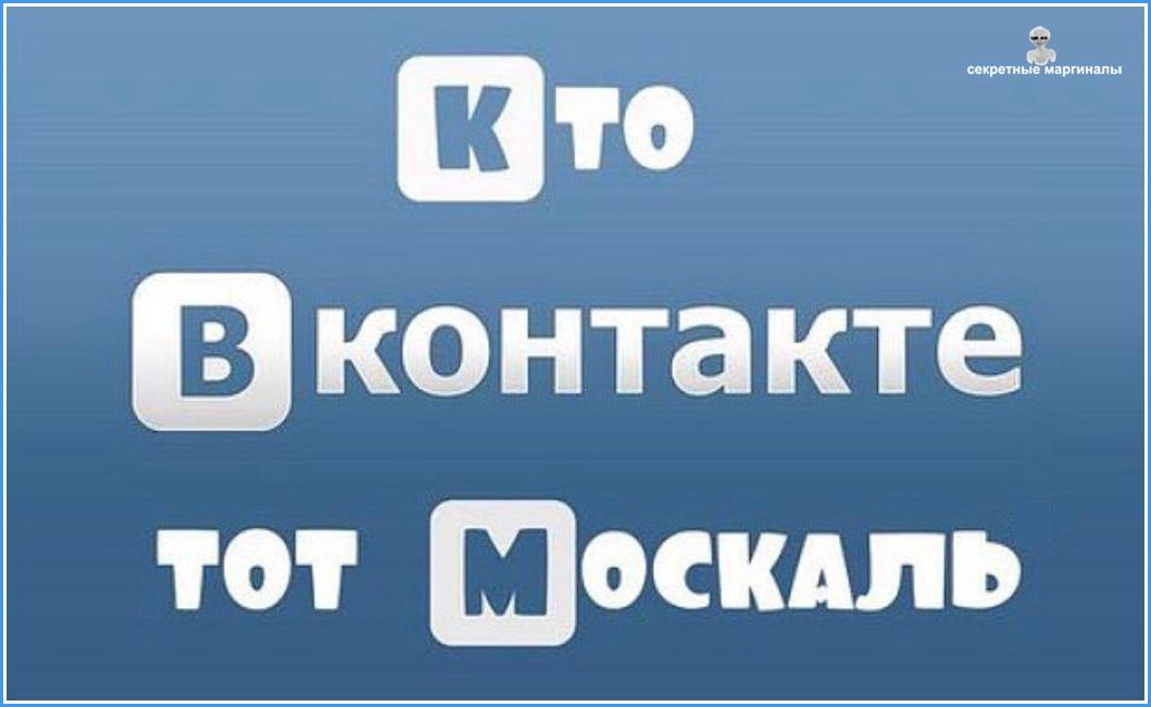 Украина запрет соцсетей
