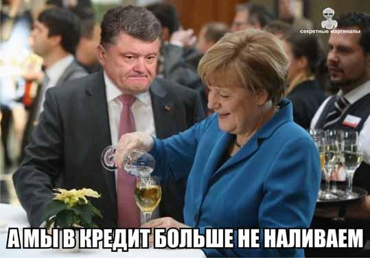 Глюки Меркель Порошенко демотиватор