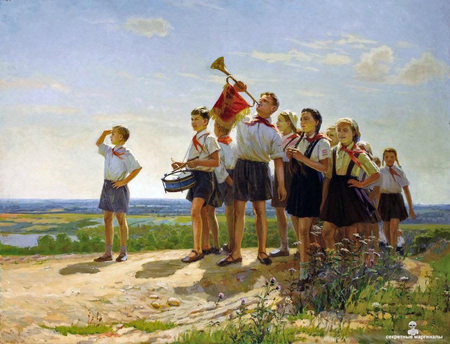 Н.Я. Беляев «Счастливые».1949 г.