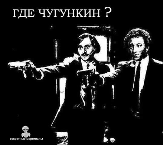 Страсти по королеве Анне Ярославне и поэту Александру Пушкину