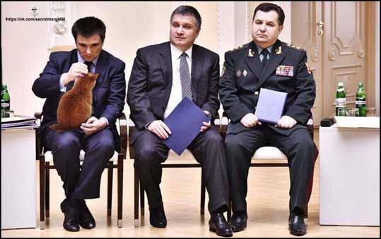 Клим Чугункин
