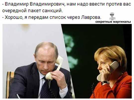 Меркель вводит санкции