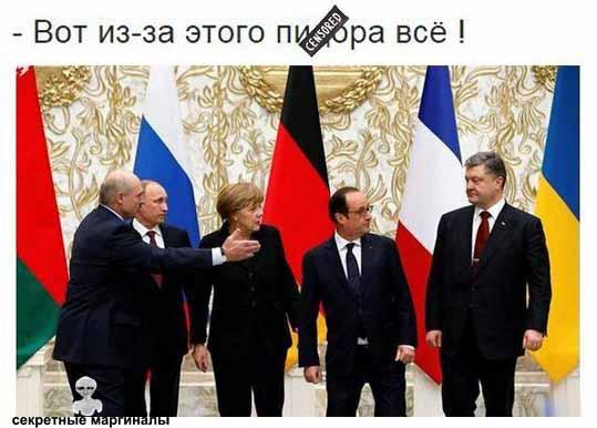 Приколы про Порошенко