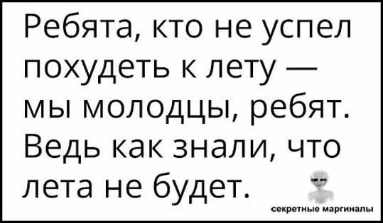 Юмор Приколы