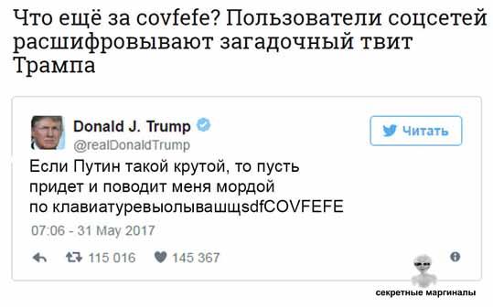 Демотиваторы и приколы с Путиным