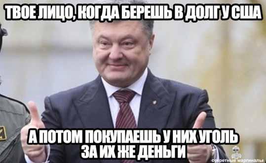 Украина будет покупать уголь в США