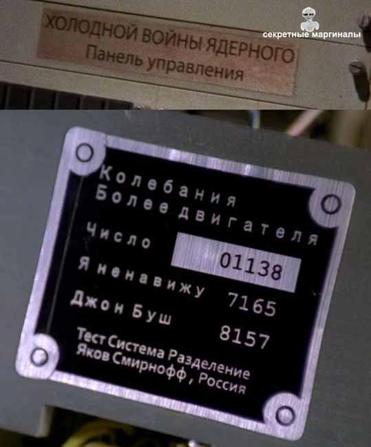 """Чак"""