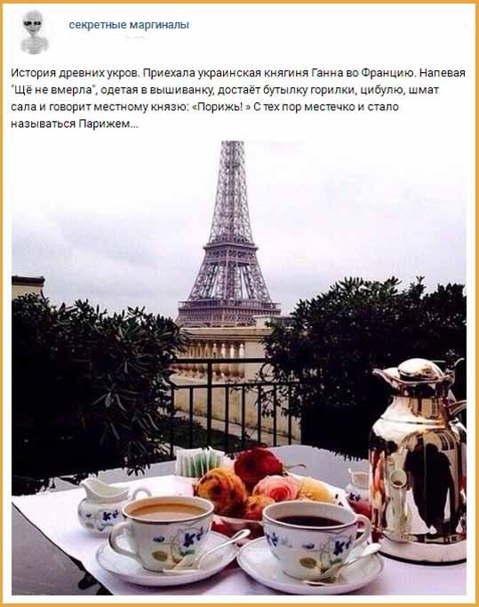 Французская королева Анна анекдот