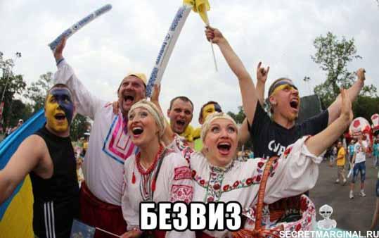 Безвиз на Украине