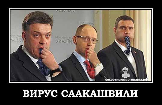 Демотиватор Кличко