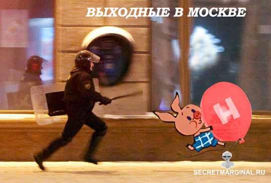 Навальный оппозиция  юмор