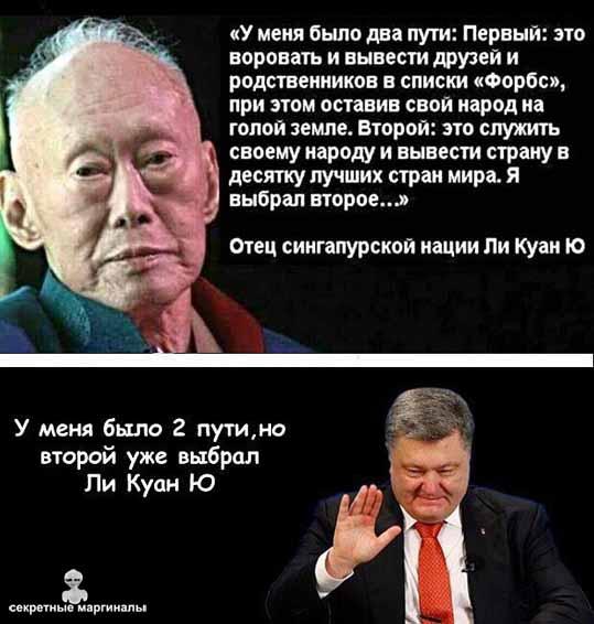 Два пути и Порошенко