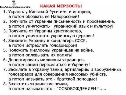 Украинская история юмор