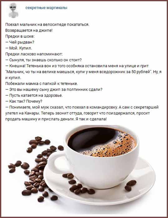 Джип за 50 рублей