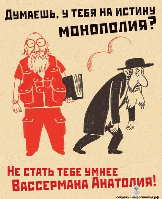 Плакаты о религии
