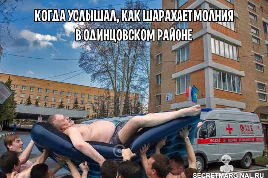 Жириновский на матрасе фотожаба