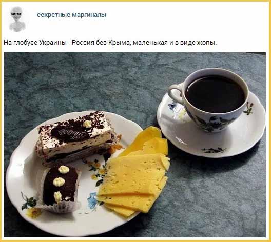 Анекдот Украина