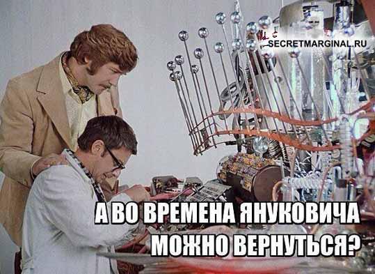 Юмор приколы хохлы Украина