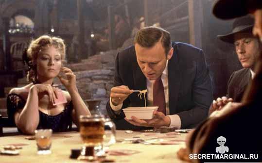Мемы Навальный ест доширак