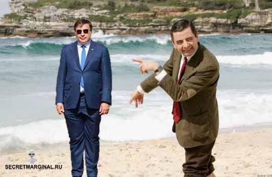 Саакашвили и хохлы демотиваторы