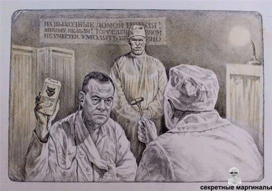 Мастер и Маргарита Ботвинова