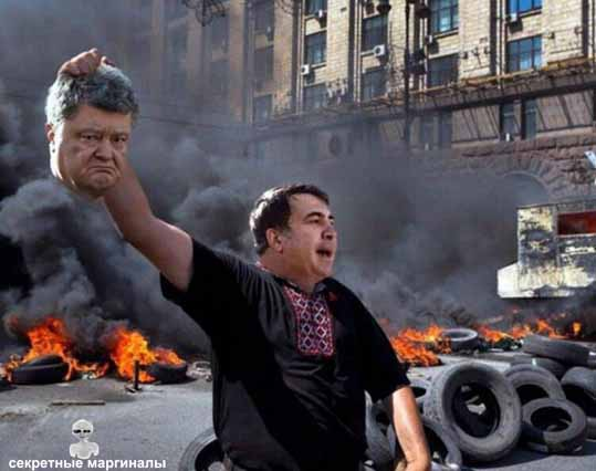 Саакашвили на Майдане