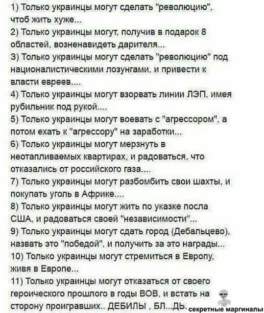 #СлаваУкраїні #юмор #украина #приколы