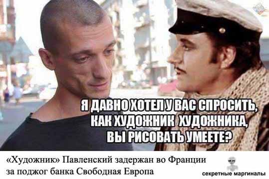 Украина юмор приколы