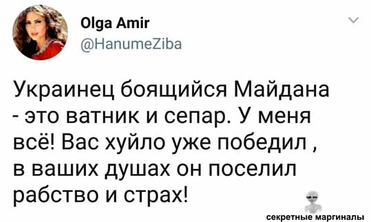 Майдан юмор Саакашвили приколы