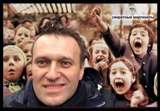 Навальный митинги приколы