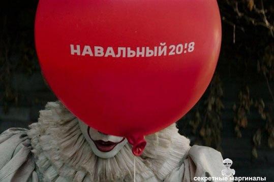 Юмор Приколы Навальный