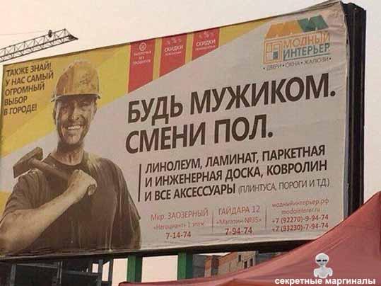 Боги маркетинга юмор