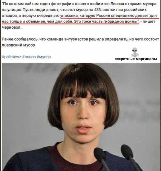 новости Украины гибридная война