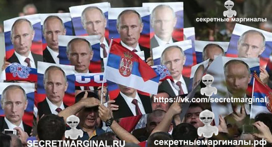 Рашка поздравила Путина с Днём рождения !